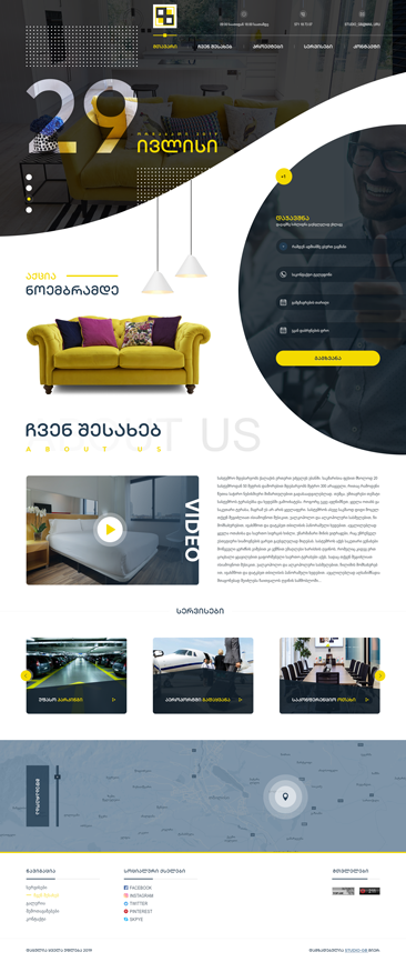 HOTEL WEB DESING